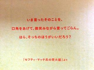IMG_0180.JPG